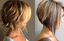 Градуированное каре – стильная стрижка на любые волосы