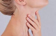 Чем опасна киста щитовидки и как её лечить?