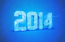 Как встречать Новый год 2014?
