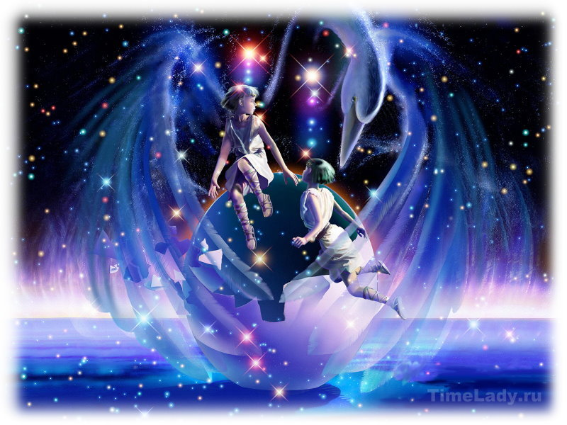 гороскоп близнец женский