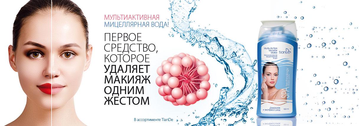 Мицеллярная вода как сделать своими руками