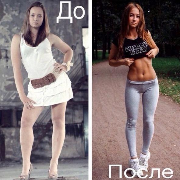 Похудение до и после фото женщины