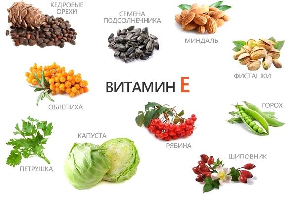 Богатые витамином Е продукты питания