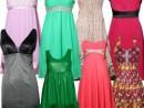 Женские сарафаны