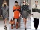 Что мешает женщине выглядеть стильно