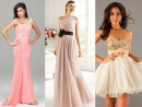 Какое платье выбрать на выпускной
