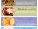 Продукты, от которых толстеют